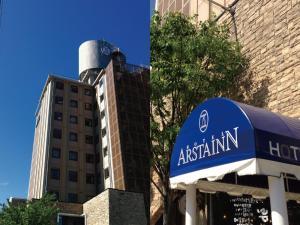 Hotel Arstainn, Hotely  Maizuru - big - 27