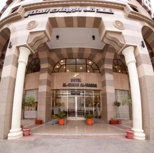 Ostelli e Alberghi - Dar Al Eiman Al Manar