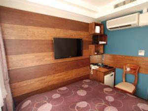 Hotel Arstainn, Hotely  Maizuru - big - 36
