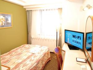 Hotel Arstainn, Hotely  Maizuru - big - 19