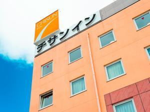 Auberges de jeunesse - Chisun Inn Hitachinaka