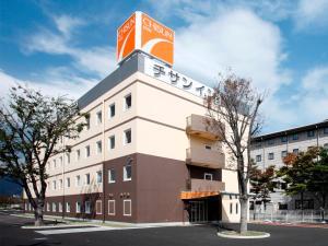 Auberges de jeunesse - Chisun Inn Kofu Isawa