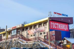 Гостиница Магас, Иркутск
