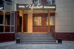 Hotel Chibiu - Ukhta