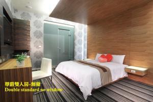 Yoai Hotel, Hotel  Città di Yilan - big - 39