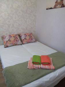 Apartment near RKB, DRKB