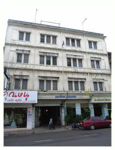 Wattana Trang Hotel - Trang