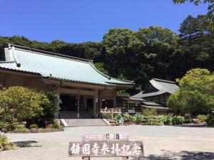 Kokumin Shukusha Hibiki, Hotels  Munakata - big - 64