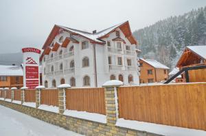 Apart-hotel ORLAN - Hotel - Mykulychyn