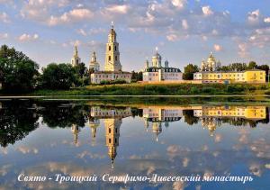 Apartment Komsomolskaya 9 - Krasnoslobodsk