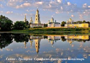 Апартаменты На улице Комсомольской 9, Дивеево