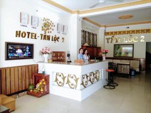 Tan Loc 2 Hotel - Tan Hiep