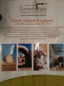 Ahmed Safari Camp, Hotels  Bawiti - big - 16