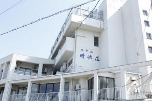 Auberges de jeunesse - Hotel Seikaisou