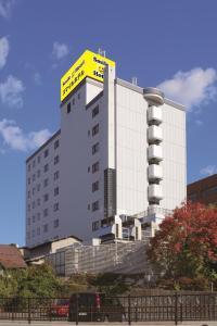 Auberges de jeunesse - Smile Hotel Hirosaki
