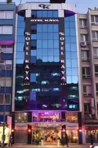 Отель Hotel Kâya, Измир