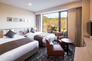 HOTEL MYSTAYS Fuji Onsen Resort, Hotely  Fudžijošida - big - 10