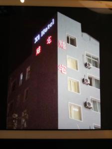 Dalian Xizhai Hotel