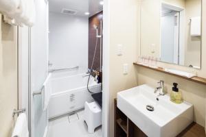 HOTEL MYSTAYS Fuji Onsen Resort, Hotely  Fudžijošida - big - 4