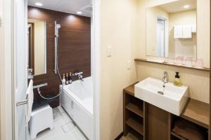 HOTEL MYSTAYS Fuji Onsen Resort, Hotely  Fudžijošida - big - 26