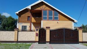 VIP Cottage - Ozërnyy
