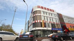 Hanting Express Beijing Huilongguan, Hotels  Changping - big - 1