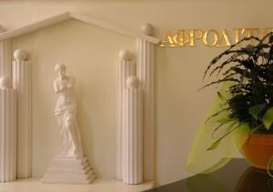 Hostels e Albergues - Hotel Afroditi
