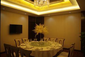 Nantong Jinling Nengda Hotel, Hotels  Nantong - big - 14