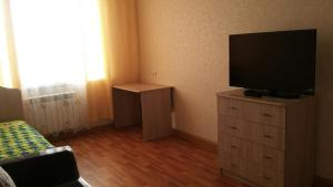 Apartment on Studentcheskaya 49 - Fedotovo