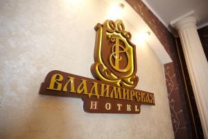 Vladimirskaya Hotel - Gonki