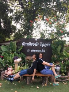 Baan Kieng Fah Resort Chongmek, Resort  Ban Nong Mek - big - 19