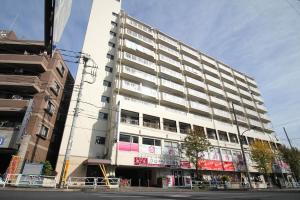 Auberges de jeunesse - Royal Inn Kikusui