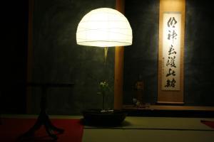 Myojinkan, Рёканы  Мацумото - big - 56