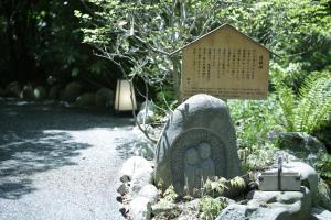 Myojinkan, Рёканы  Мацумото - big - 53