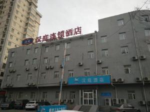 Auberges de jeunesse - Hanting Express Langfang Wanda Square