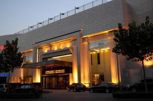 Jinan Xuefu Hotel, Отели  Цзинань - big - 1