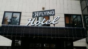 Flying Hotel - San Maurizio Canavese