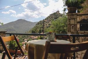 Hostales Baratos - Guesthouse Vrenthi