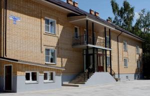 Hotel Vestnik - Vyselok Paseki