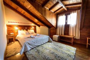 Hostales Baratos - Guesthouse Mavrodimos