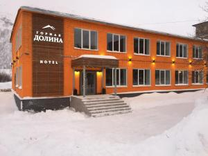 Отель Горная Долина, Кировск