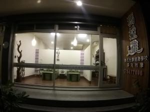 Malaya Guest House, Alloggi in famiglia  Budai - big - 45
