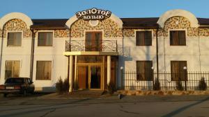 Hotel Zolotoe Koltso - Chekon