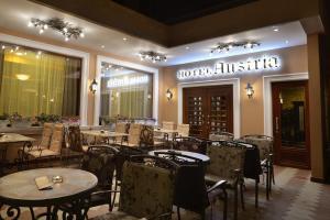 Hotel Austria, Hotels  Tirana - big - 41