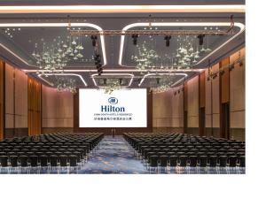Hilton Jinan South Hotel & Residences, Hotely  Ťi-nan - big - 66