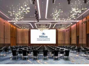 Hilton Jinan South Hotel & Residences, Hotely  Ťi-nan - big - 71