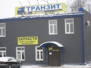 Хостел Транзит