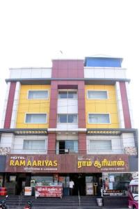 Auberges de jeunesse - Hotel Ram Aariyas