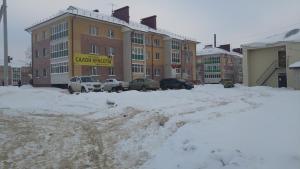 Apartment on Simanina 2-14 - Krasnoslobodsk