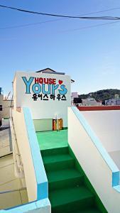 Yours Guesthouse in Tongyeong, Vendégházak  Thongjong - big - 25